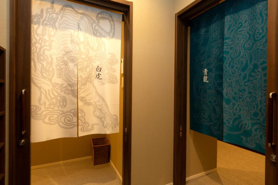 女性浴堂「白虎」「青龍」