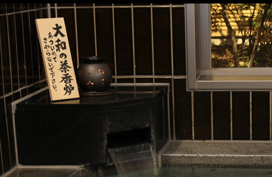 「茶の湯」では、茶香炉で焚いた香り高いお茶の香りに包まれてゆったりとお風呂時間をお過ごしください。